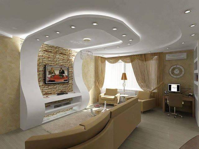 teto-de-gesso-decorado-para-quarto-do-casal